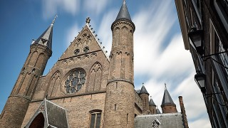AZC 'Het Binnenhof'