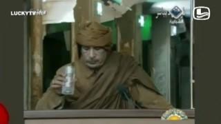 Allerlaatste keer Gadhafi