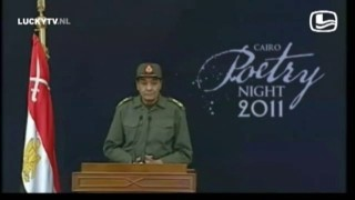 Cairo Poetry Night